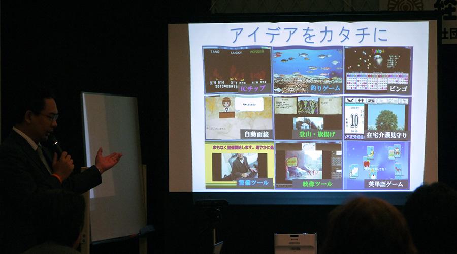 株式会社ラッキーソフト 代表取締役 三田村 勉