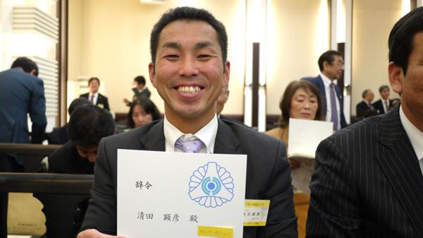 平塚市倫理法人会 事務長 清田顕彦