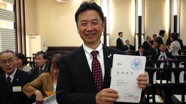 平塚市倫理法人会 会長 篠ヶ瀬隆