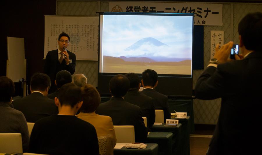 講師:練馬区倫理法人会 会員 柔社会保険労務士事務所 所長 平野厚雄