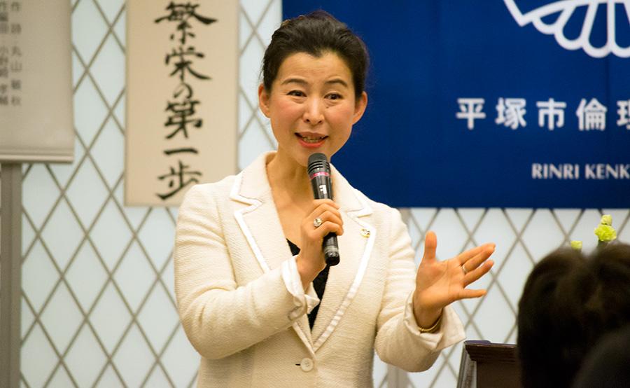 西姫路倫理法人会会員 あい✩えがお 代表 トータルマナー研究所 副所長 山本えり