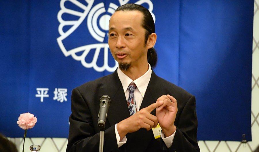 平塚市倫理法人会 幹事 横田敬一