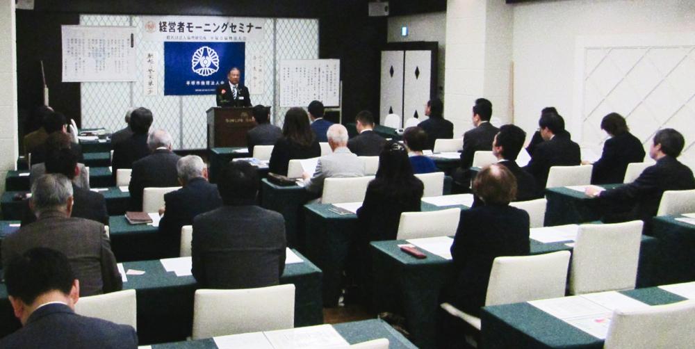 田中 保生(たなかやすお) 一般社団法人倫理研究所 法人アドバイザー