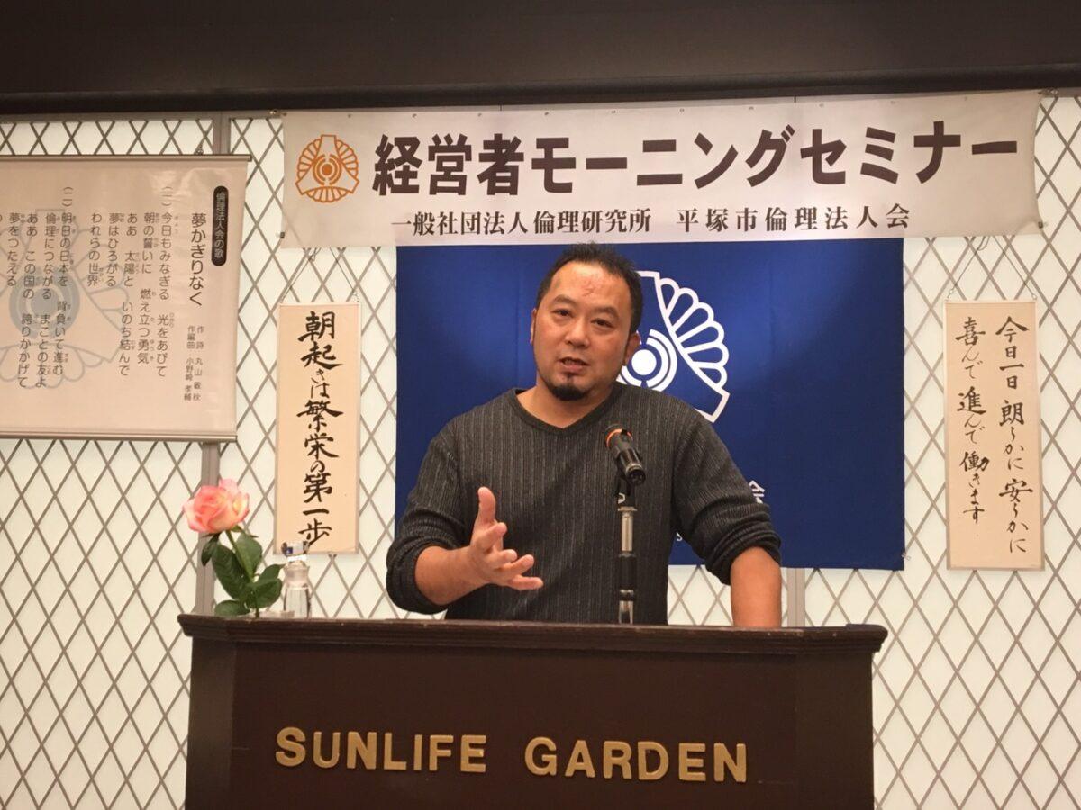 株式会社 プロレスリングフリーダムズ 代表取締役 佐々木 貴