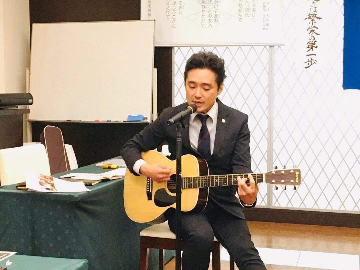 横浜市中区倫理法人会 朝長会長