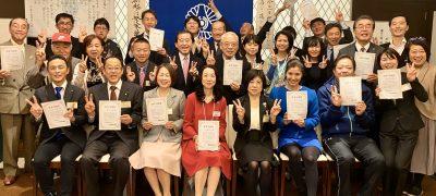 体験報告リレー 〜富士高原研修所セミナーに参加して〜
