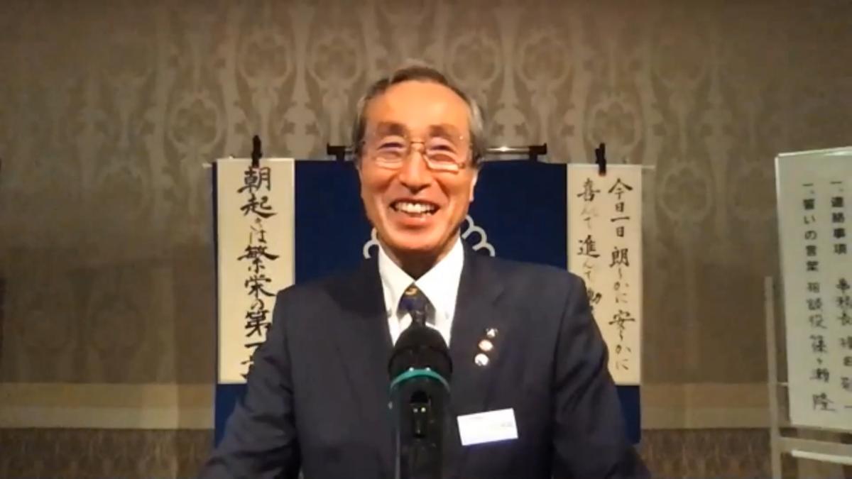 (一社)倫理研究所 法人局 法人スーパーバイザー 戸田 栄造