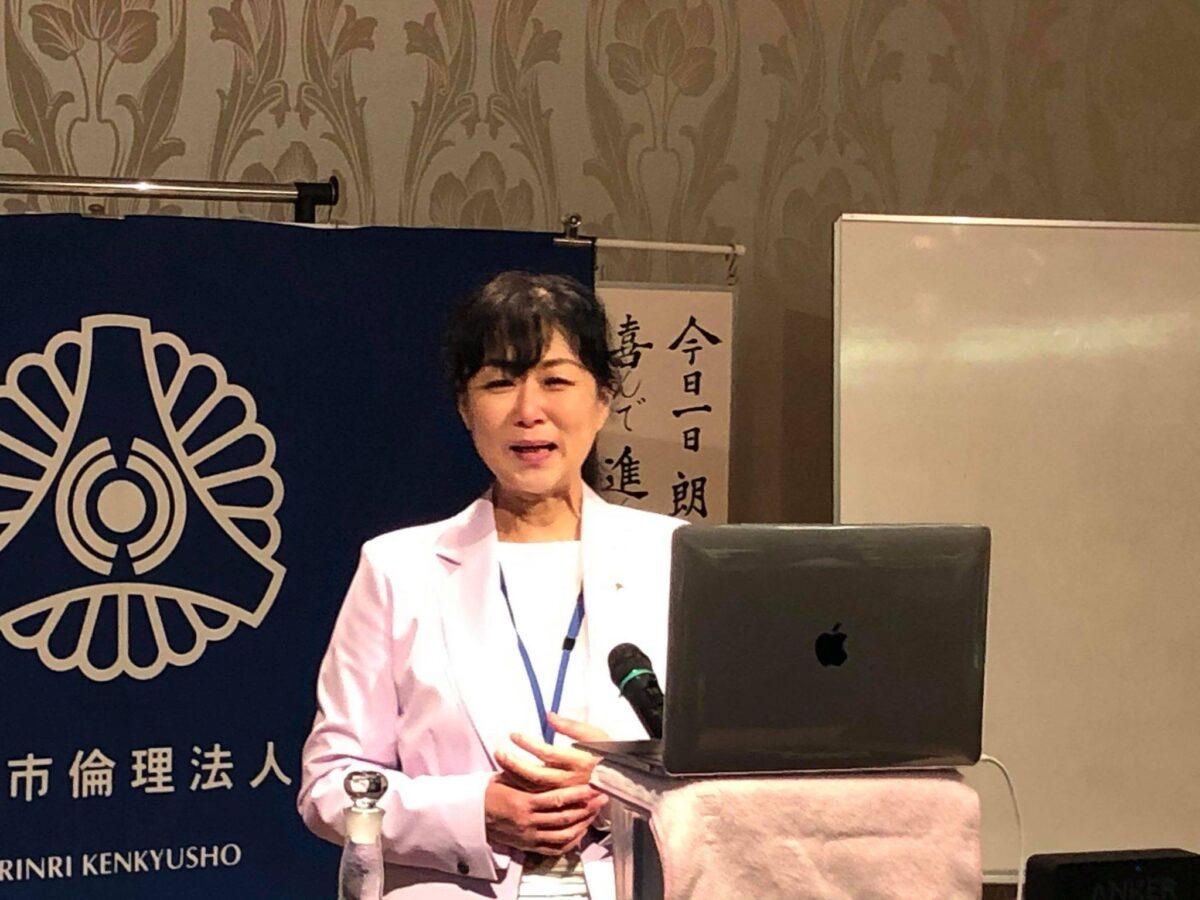 神奈川県倫理法人会 阪田 浩子 県内レクチャラー