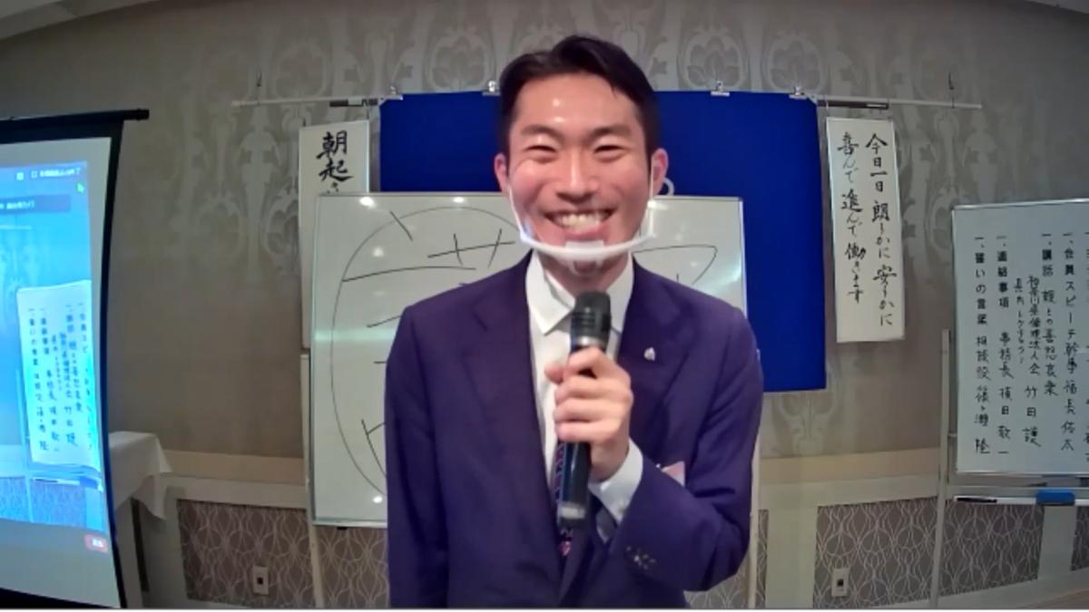 神奈川県倫理法人会 竹田 護 県内レクチャラー