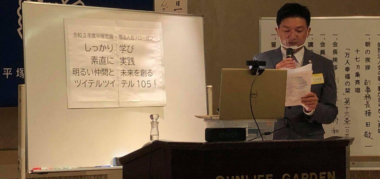 平塚市倫理法人会 大沢 知明 会長    大沢園芸 代表