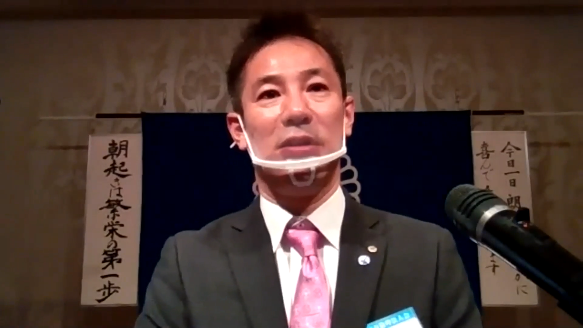 藤沢市倫理法人会 池田 剛 副専任幹事