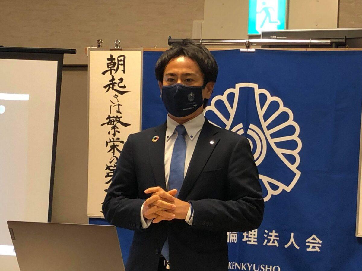 平塚青年会議所 理事長     平塚市議会議員  数田俊樹
