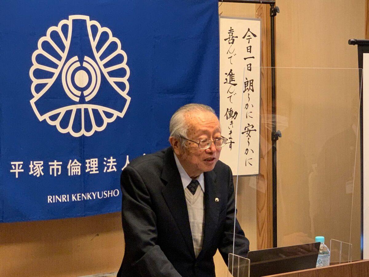 倫理研究所 名誉研究員 松丸 靖 氏