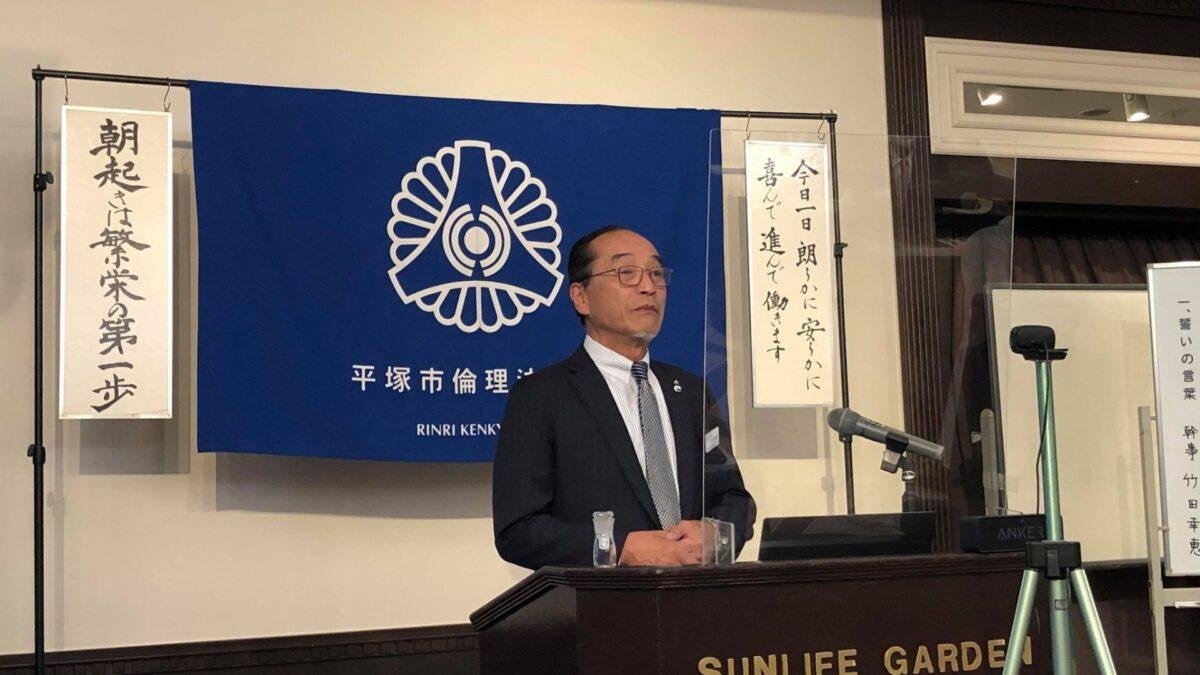 (一社)倫理研究所 法人局 法人スーパーバイザー 川内 美喜男 氏