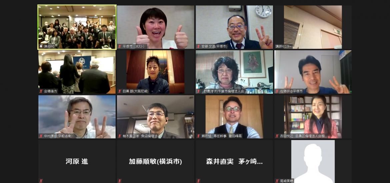 平塚市倫理法人会 経営者モーニングセミナー