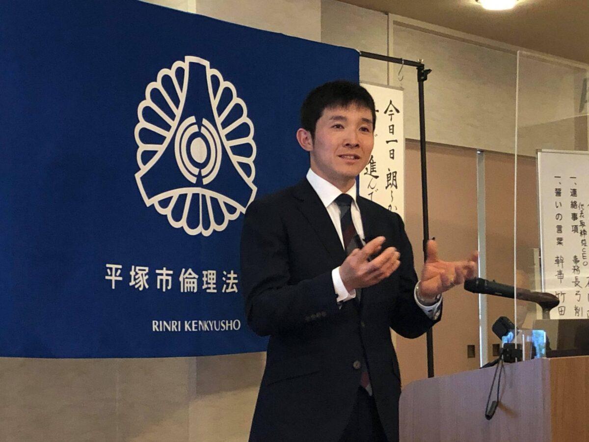 石田牧場グループ 代表取締役CEO 石田 陽一