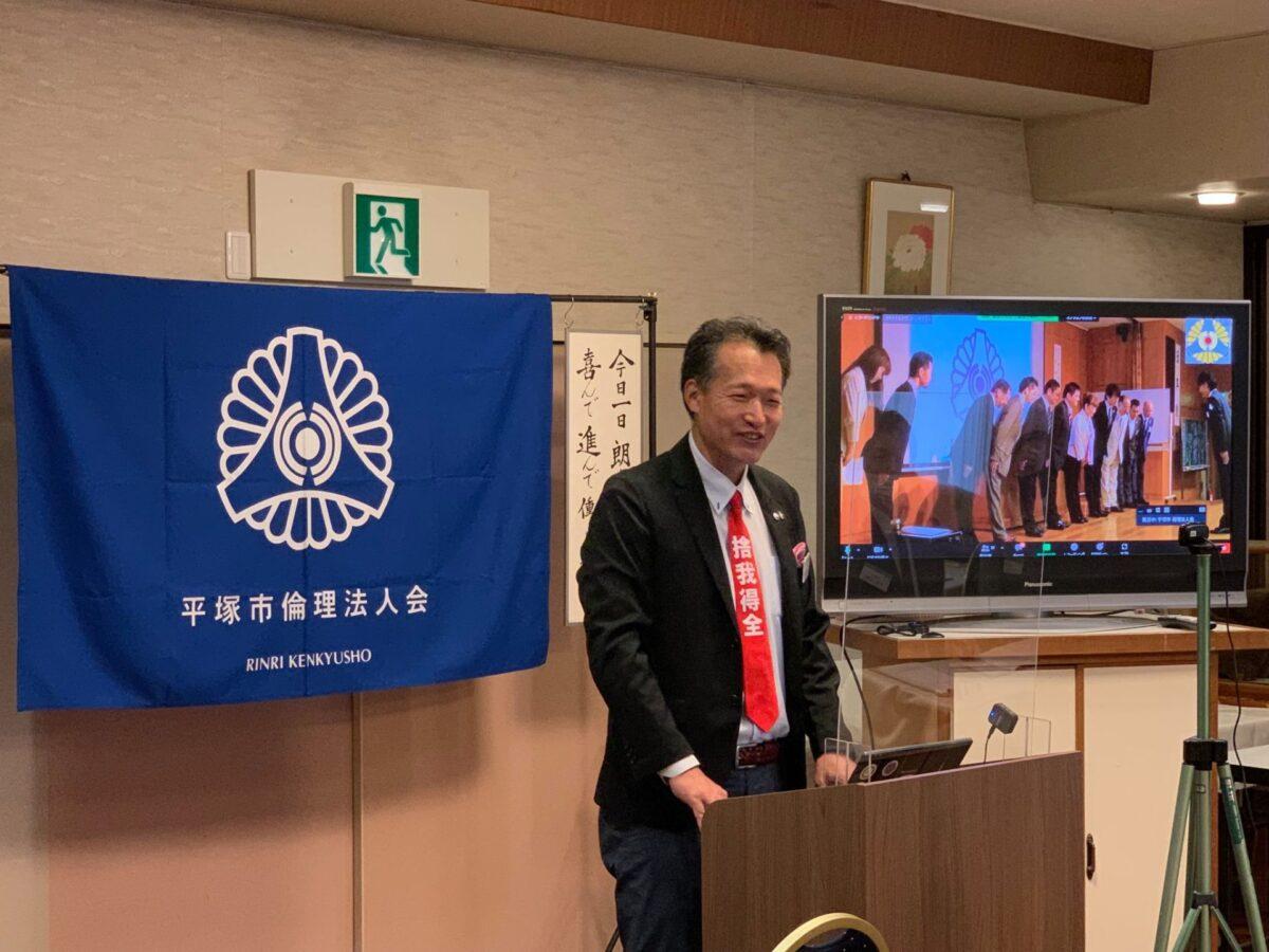 ESJ株式会社 代表取締役社長 渡辺 直行